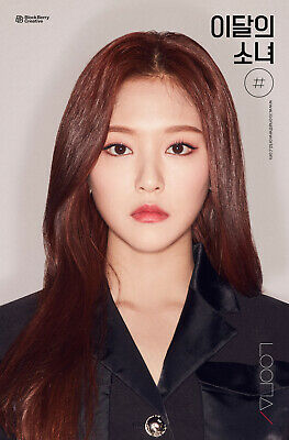 Monthly Girl Loona-[#/Hash]2nd Mini Album CD+Poster+Booklet+PhotoCard Kpop Seal 12