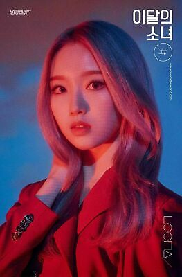 Monthly Girl Loona Mini Album Vol. 2: Hash # (Select +/- Poster) [Kpoppin Usa] 10