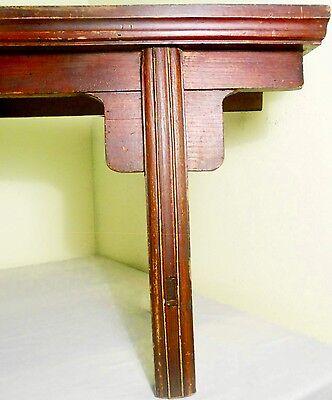 Antique Chinese Ming Bench (2611), Zelkova Wood, Circa 1800-1849 3