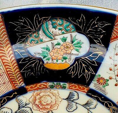 Vintage Japanese Gilt Imari Style Porcelain  Decorative Bowl, Maker Unknown 6