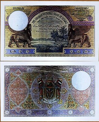 Hejas, Kingdom, Faux Set (Reproduction) 1;5;10;50;100 Arabian Pounds, 1924, UNC