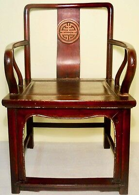 Antique Chinese Ming Chairs (2773) (Pair), Circa 1800-1849 3