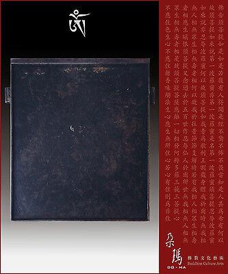 Mongolia Tibetan Buddhist Old Gau Thangka『Vajrapani』‧蒙古老嘎屋唐卡『金剛手菩薩』 2
