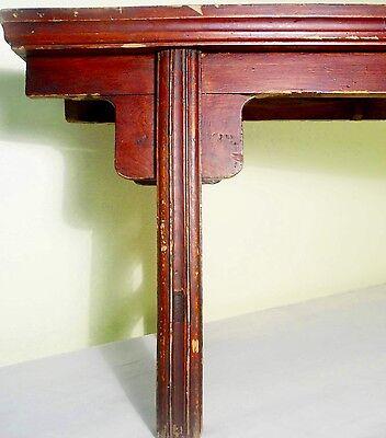 Antique Chinese Ming Bench (2611), Zelkova Wood, Circa 1800-1849 4