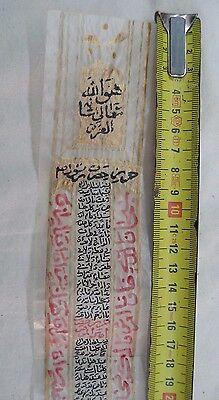 Islamic Verses From Korean On Rice Paper Travelers Prayers For Hijaz Vintage 6