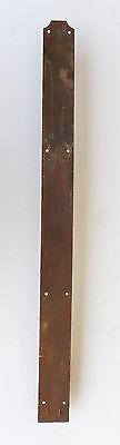 Antique Door Slide Latch Bolt Lock (25.8'') 4