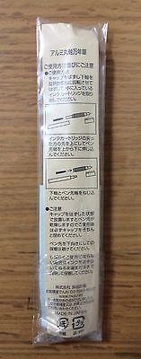 MOMA MUJI Aluminum round Fountain Pen made in Japan fine nib free shipping 12
