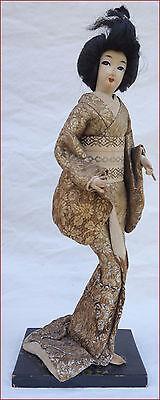 Japanese Geisha Doll Silk Gold Silver Metallic Thread Kimono 3