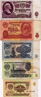 1961-91 USSR CCCP PAPER MONEY BANKNOTES DOUBLE 10 PCs SET ROUBLES COLLECTION LOT