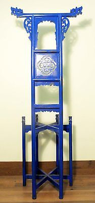 Antique Chinese Wash Stand (5165) Circa early of 19th century 10