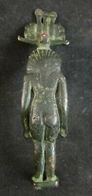"Ancient Egyptian Seated Bronze Harpocrates ?  Figure. c. 400 B.C. 4 1/8"" tall. 4"