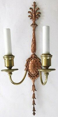 (2) Tall Copper and Brass E F Caldwell Signed Sconces Circa 1904. OFFERS WELCOME 3
