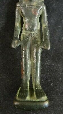 "Ancient Egyptian Seated Bronze Harpocrates ?  Figure. c. 400 B.C. 4 1/8"" tall. 3"