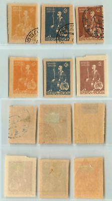 Georgia 1920 SC 18-20 mint and used imperf . e2167
