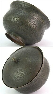Great Old Islamic Mughal C 1750 Collectible Copper Pot Rich Patina. G3-29 US 8