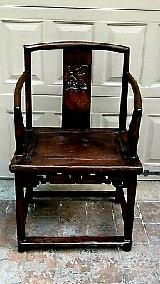 ANTIQUE 19c CHINESE ELM WOOD SQUARE ARMS & BACK  SINGLE SPLAT BACK ARMCHAIR 2