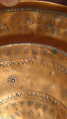 Antique 18C Islamic Arabic Copper  Ornamental Decorated Plate 5