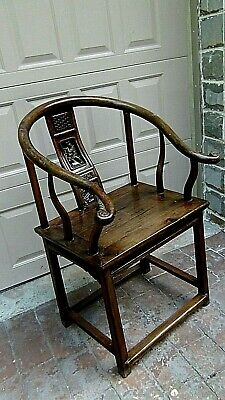 ANTIQUE 19c CHINESE ELM WOOD HORSESHOE TOP RAIL  SINGLE SPLAT BACK ARMCHAIR 9