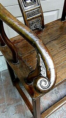 ANTIQUE 19c CHINESE ELM WOOD HORSESHOE TOP RAIL  SINGLE SPLAT BACK ARMCHAIR 10