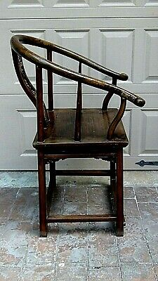 ANTIQUE 19c CHINESE ELM WOOD HORSESHOE TOP RAIL  SINGLE SPLAT BACK ARMCHAIR 11