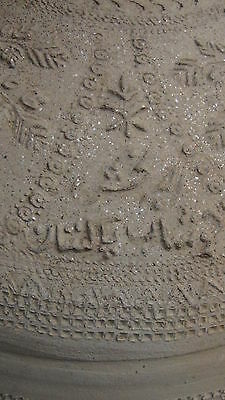 "Antique Early 20C Afgani Islamic Carved Pottery Clay Ornamental Ever,signed 13""h 5"