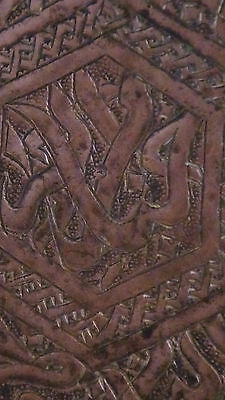 ANTIQUE 18c ARABIC ISLAMIC COPPER TRAY - 99 NAMES OF ALLAH IN ETCHED CALLIGRAPHY 10