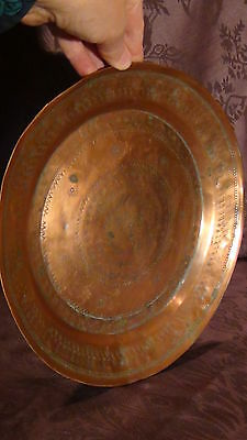 Antique 18C Islamic Arabic Copper  Ornamental Decorated Plate 3