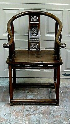 ANTIQUE 19c CHINESE ELM WOOD HORSESHOE TOP RAIL  SINGLE SPLAT BACK ARMCHAIR 3