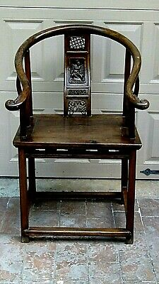 ANTIQUE 19c CHINESE ELM WOOD HORSESHOE TOP RAIL  SINGLE SPLAT BACK ARMCHAIR 4