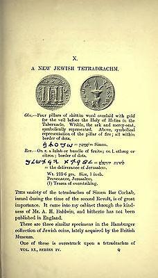 DVD  90 books on coins of Jews Bible Holy Land Palestine Judea Jerusalem 6