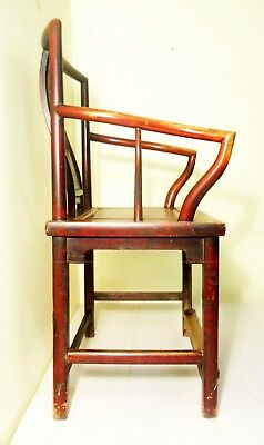 Antique Chinese Ming Arm Chairs (2869), Circa 1800-1849 9