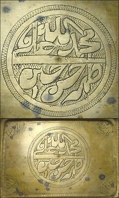 Antique Rare Islamic Brass handcrafted Beautiful Calligraphy Tray. G3-8 US 8