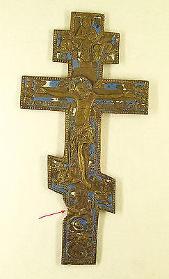 Antique Russian Brass  Enamel Crucifix Cross 4