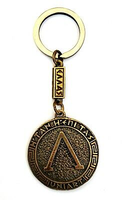 Key Ring Ancient Spartan Battle Helmet Coin Shield Keychain Leonidas Movie 300 R 3