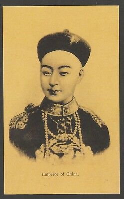 The Emperor of China 1/2 cent coiling dragon stamp postcard 2