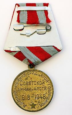 Original Soviet Russian USSR Medals 30 Years of the Soviet Army and Navy + DOC 4