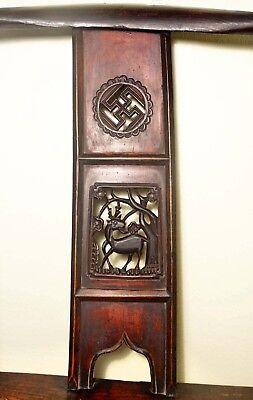 Antique Chinese High Back Arm Chair (2807), Circa 1800-1849 3
