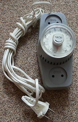 Original Soviet Union USSR Russian Vintage Time Relay NEW IN BOX WITH MANUAL 3