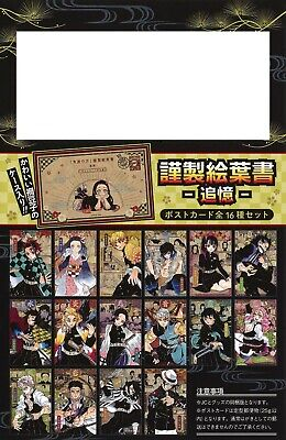 Kimetsu no yaiba vol.20 With 16 Post Card Set Limited Edition Special book manga 4