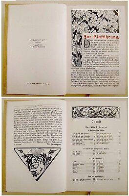 1912 SIGNED Bezalel LILIEN Luther BIBLE Jewish ART BOOK Art Nouveau JUGENDSTIL 3
