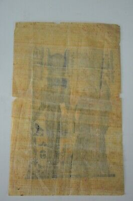 old painting papyrus Egyptian Beautiful antique ancient Unique Extremely rare 9