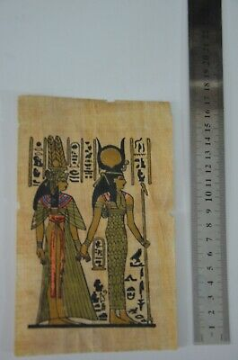 old painting papyrus Egyptian Beautiful antique ancient Unique Extremely rare 7