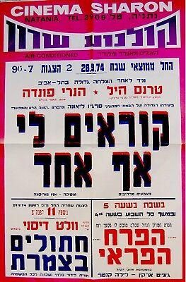 1974 Israel FILM POSTER Movie SPAGHETTI WESTERN Sergio LEONE Terence HILL Fonda 2