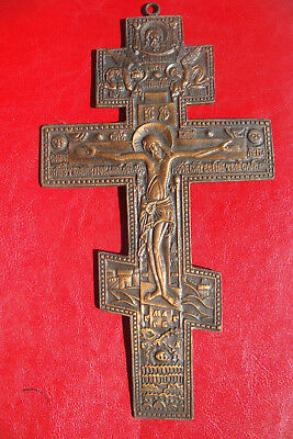 19th CENTURY ANTIQUE RARE RUSSIAN BEAUTIFULLY DETAILED ORTHODOX BRASS HOLY CROSS 4