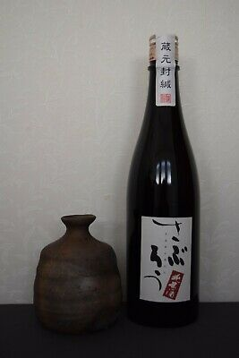 Japanese Bizen-ware Tokkuri. Sake Server, which can be also used as a Vase.(#82) 2