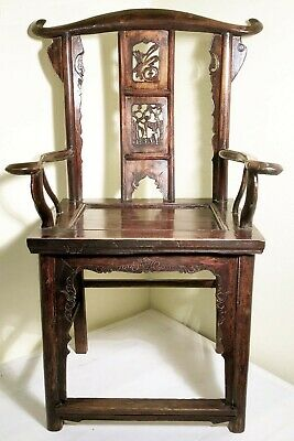 Antique Chinese Arm Chairs (3014)(Pair), High Back, Circa 1800-1849 2