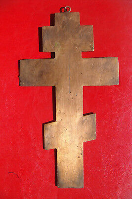 19th CENTURY ANTIQUE RARE RUSSIAN BEAUTIFULLY DETAILED ORTHODOX BRASS HOLY CROSS 12