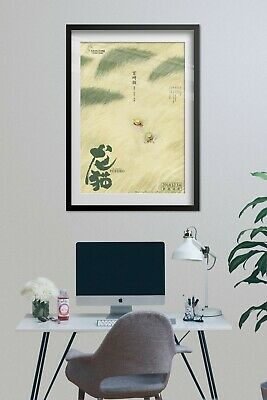 My Neighbor Totoro Poster - Chinese Promotion Art - High Quality Prints 4