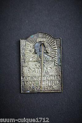 Veranstaltungsabzeichen 36.Gautag Feuerwehr Kunnersdorf 1924 3