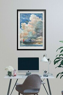 Spirited Away Poster - Chinese Promotion Art - High Quality Prints 4